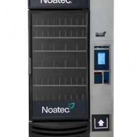 smart vending chill